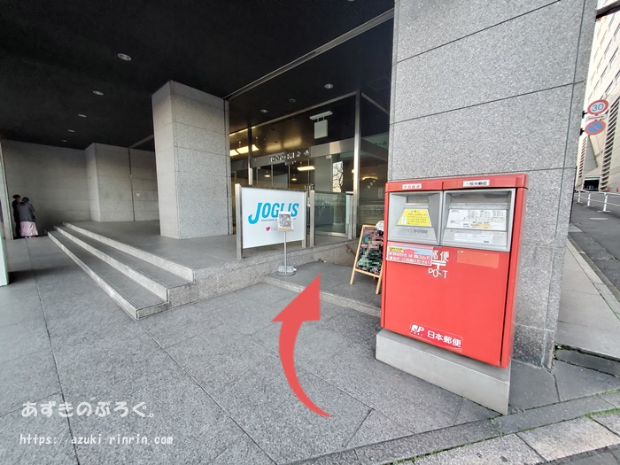 hanzoumon-joglis-access-201912_05