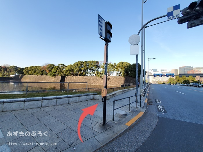 raffineneo-koukyo-course-access-201912_09