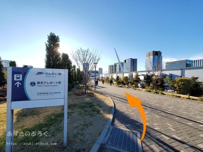 ariake-odaiba-course-201912_08