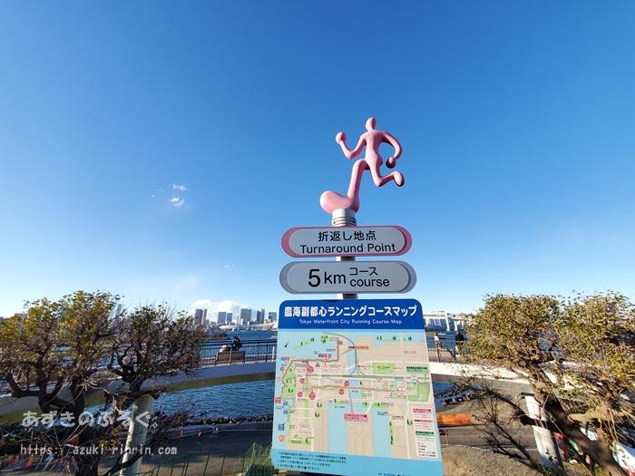 ariake-odaiba-course-201912_26
