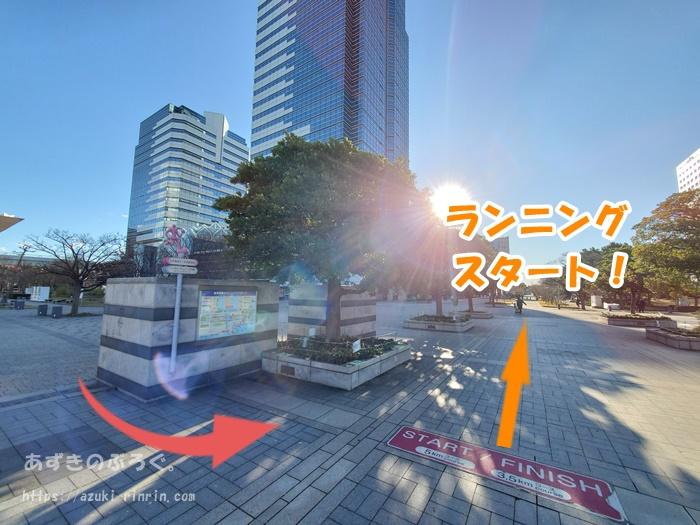 jogport-ishitohikaripark-access-201912_04