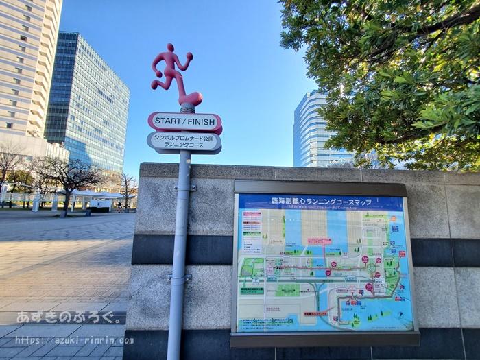 jogport-ishitohikaripark-access-201912_05