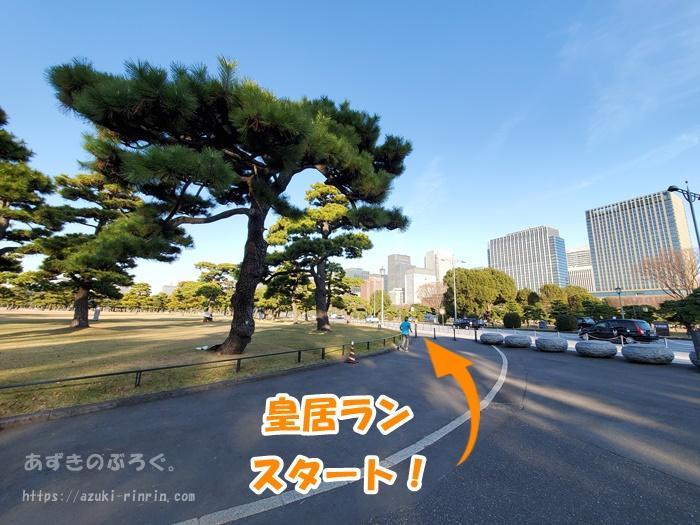 koukyo-running-course-201912_01