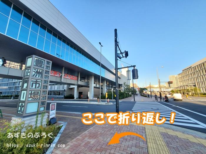ariake-toyosu-course_24