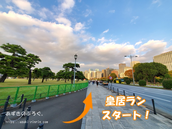 beams-koukyorun-course-access_15