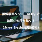 gimp-arrow
