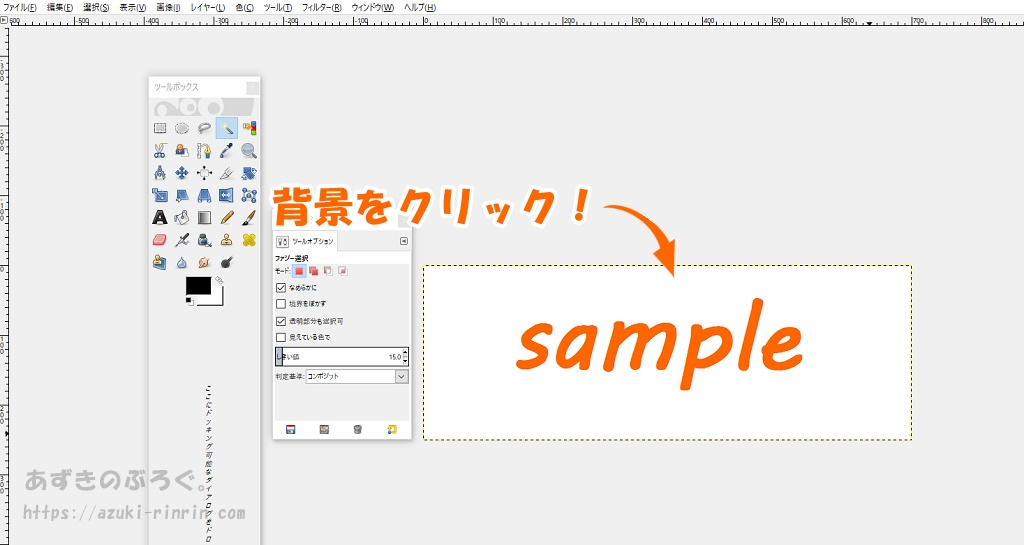 gimp-transparent_03