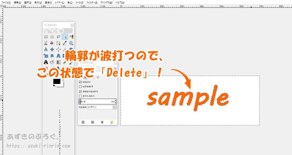 gimp-transparent_04