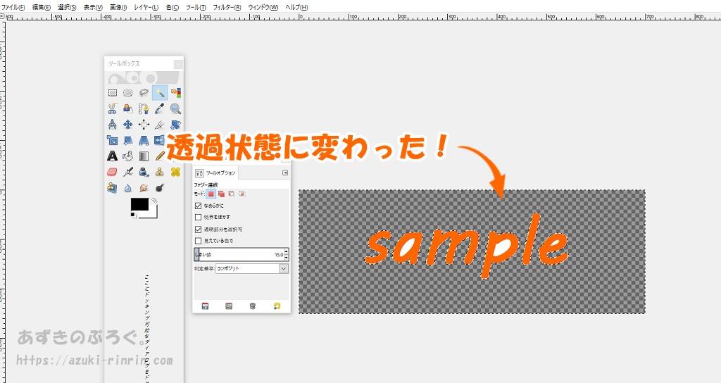gimp-transparent_05