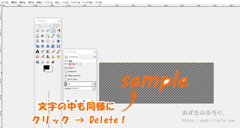 gimp-transparent_06