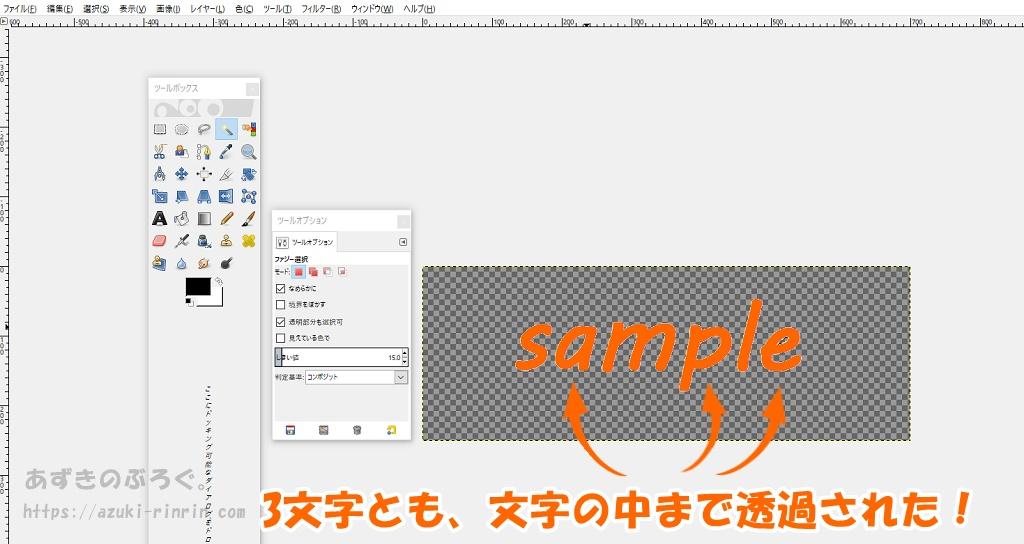 gimp-transparent_07