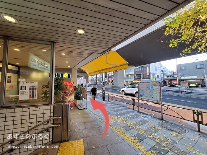 komazawadaigaku-trainingroom-access_01