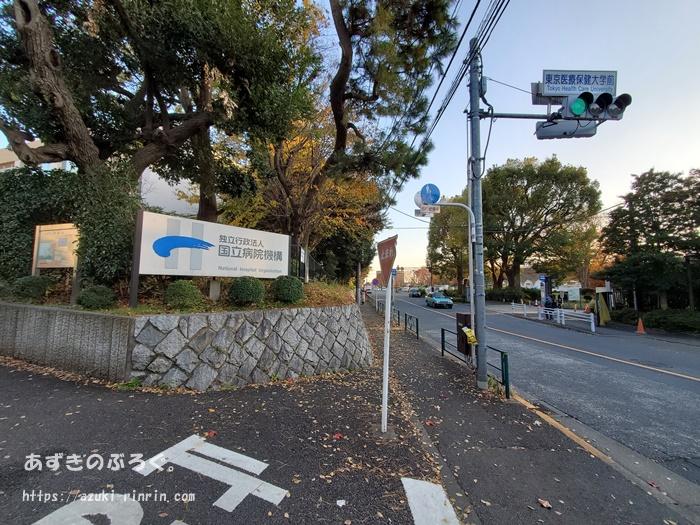 komazawadaigaku-trainingroom-access_04