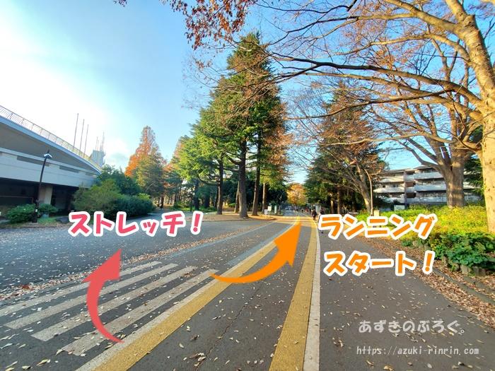 komazawapark-trainingroom-course-access