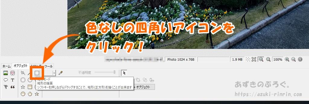 photoscape-frame-20191226_01