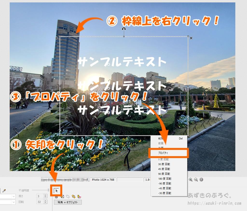 photoscape-frame-20191226_02