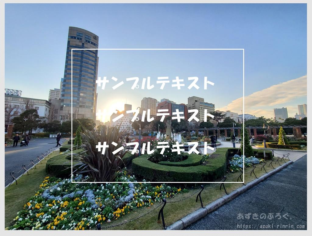 photoscape-frame-20191226_03