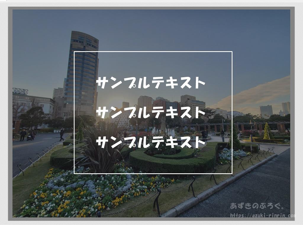 photoscape-frame-20191226_04