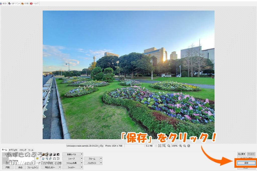 photoscape-resize-20191224_06