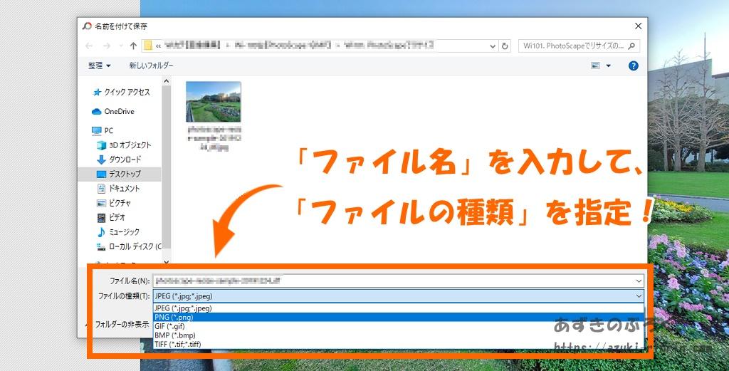 photoscape-resize-20191224_08