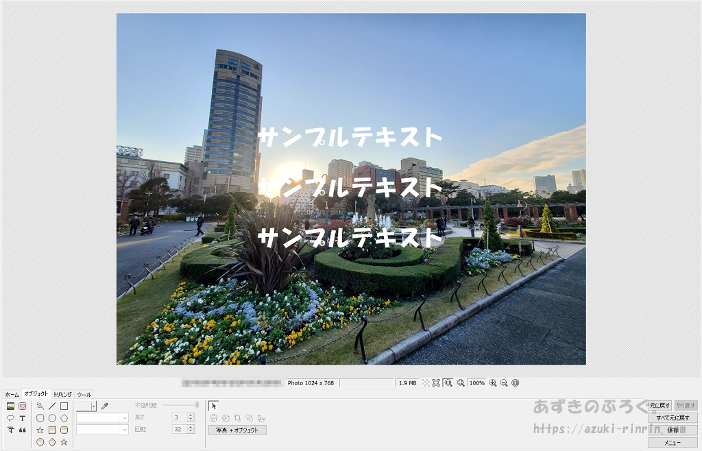 photoscape-shade-20191226_01