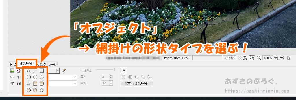 photoscape-shade-20191226_02