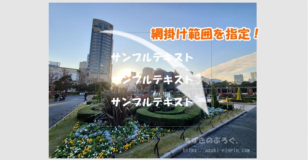 photoscape-shade-20191226_04