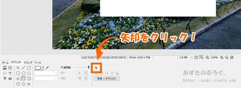 photoscape-shade-20191226_06