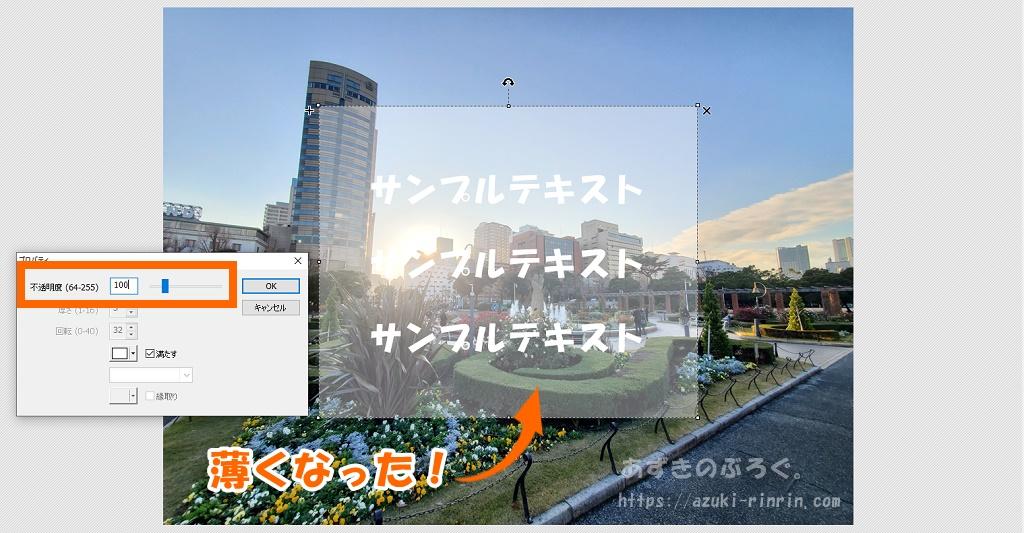 photoscape-shade-20191226_09