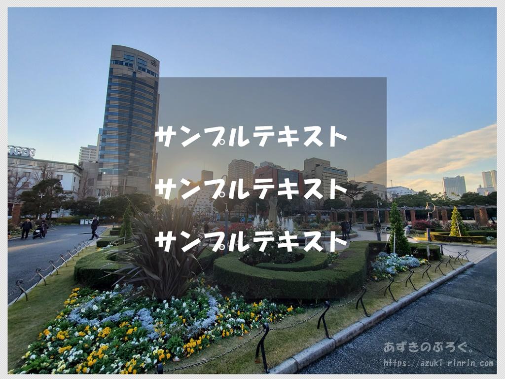 photoscape-shade-20191226_13