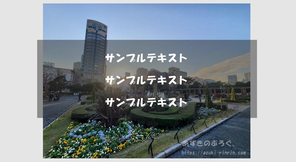 photoscape-shade-20191226_14