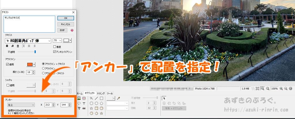 photoscape-text-20191225-coordinates_01