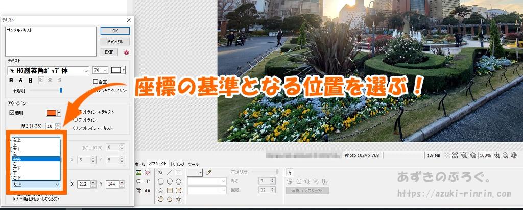 photoscape-text-20191225-coordinates_02