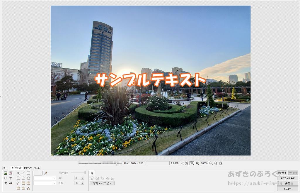 photoscape-text-20191225-coordinates_03