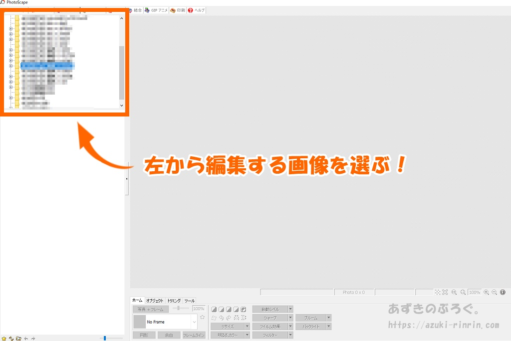 photoscape-text-20191225-hemming_01