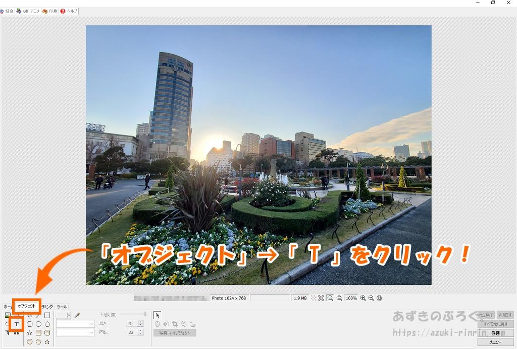photoscape-text-20191225-hemming_02