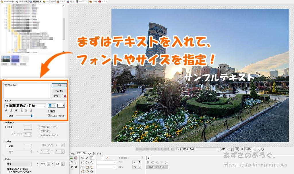 photoscape-text-20191225-hemming_03
