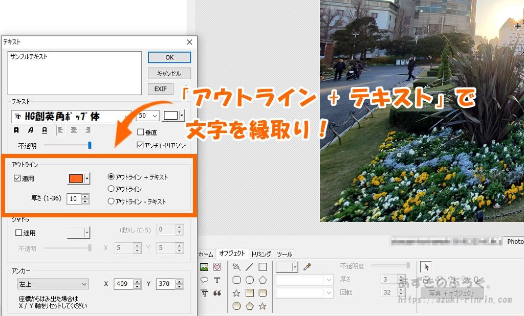 photoscape-text-20191225-hemming_04