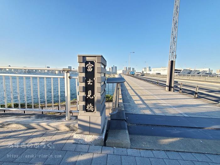 running-spot-best-tokyo-yokohama-202001-4_02