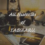 tabizaru-all-titles-ec_ver01