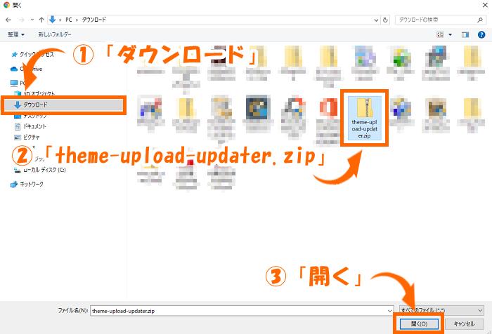 wordpress-affinger5-update-202001_2-04