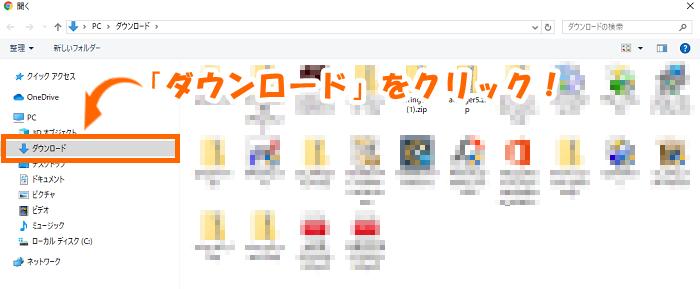 wordpress-affinger5-update-202001_4-05