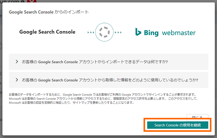 wp-bing-web-master-202001_2-06