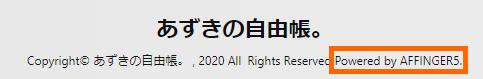 wp-copyright-credit-affinger5-202001_credit