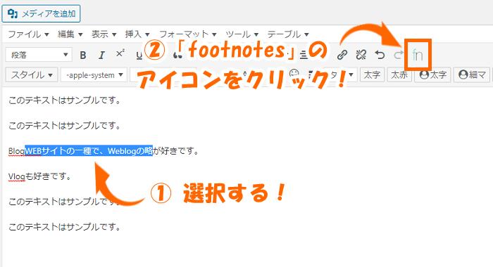 wp-footnotes-202001_1-03
