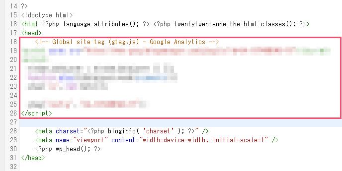 Googleアナリティクスの登録方法とWordPressへの導入手順【GA4&ユニバーサルアナリティクス】 1-2-2-01-d