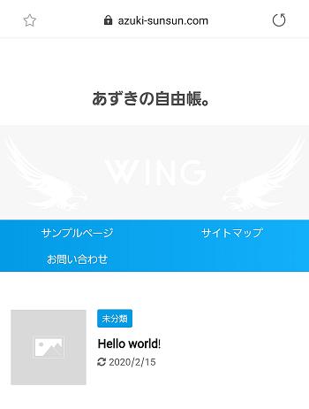 affinger-color-setting-header-menu-20200217_sample-mobile01b