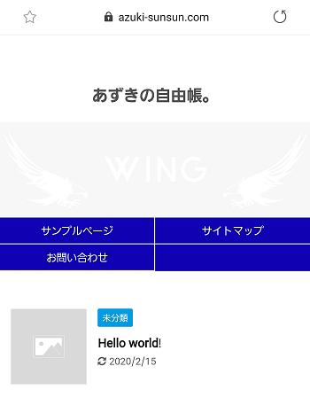 affinger-color-setting-header-menu-20200217_sample-mobile02b
