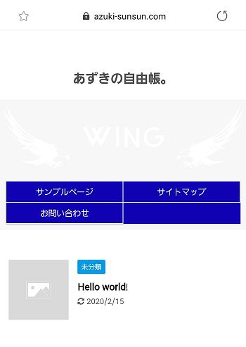 affinger-color-setting-header-menu-20200217_sample-mobile03b