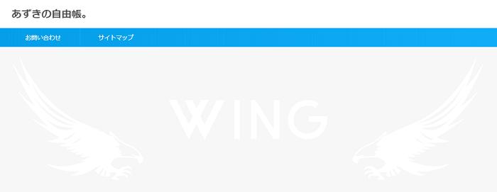 affinger-color-setting-header-menu-20200217_sample-pc01